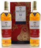 macallan_double_cack_year_of_the_pig